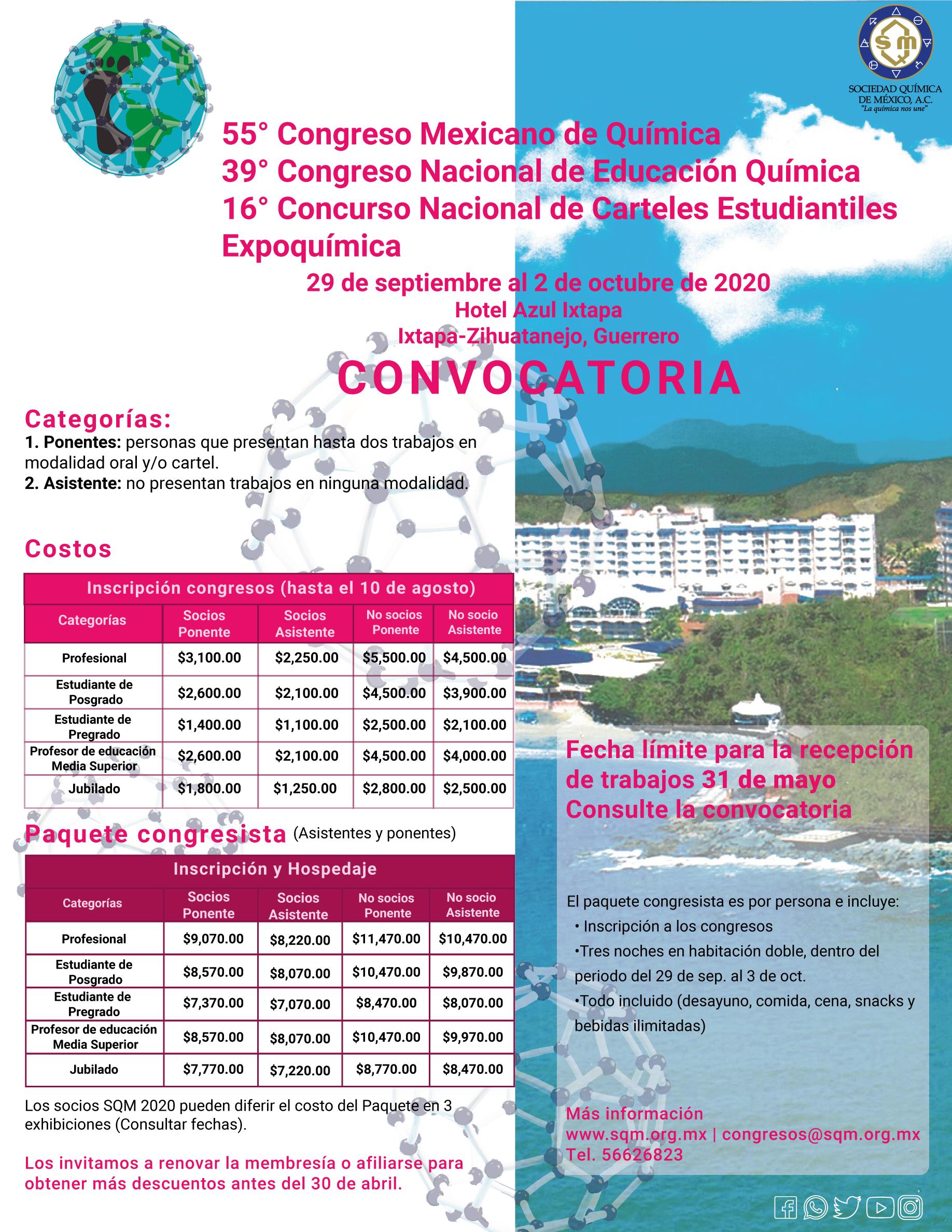 congreso-de-quimica-sociedad-quimica-mexico_opt
